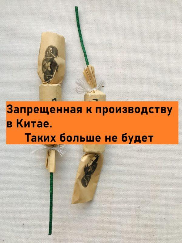 Петарда взрывная конфета SC-2