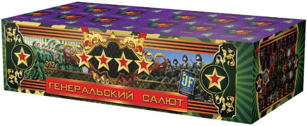 фейерверк Генеральский