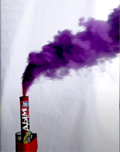 Шашка дымовая фиолетовая